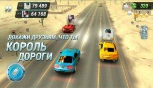 Road smash скачать игру