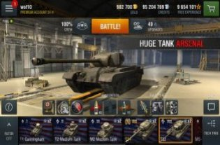 Играть world of tanks test fps